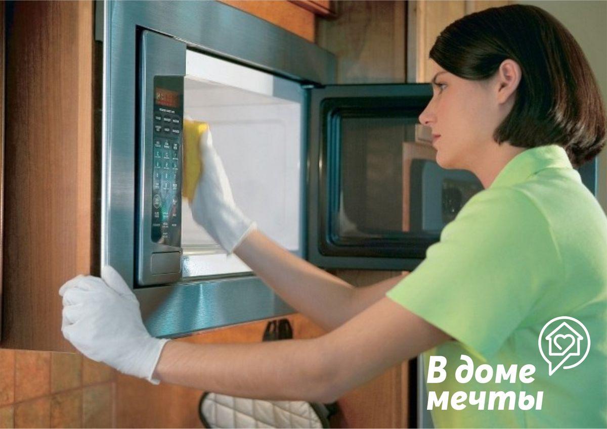 Топ-3 метода очистки микроволновой печи