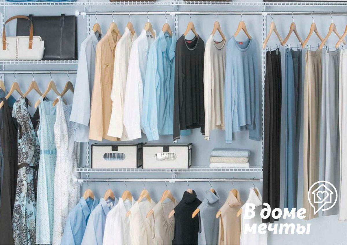 Уход за одеждой: топ-5 бытовых хитростей