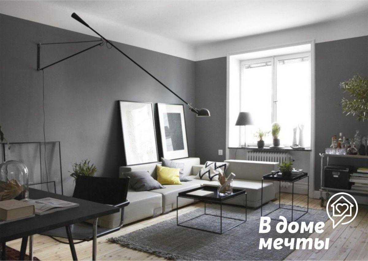 Чтобы серый цвет смотрелся действительно гармонично, очень важно подобрать для него правильное освещение