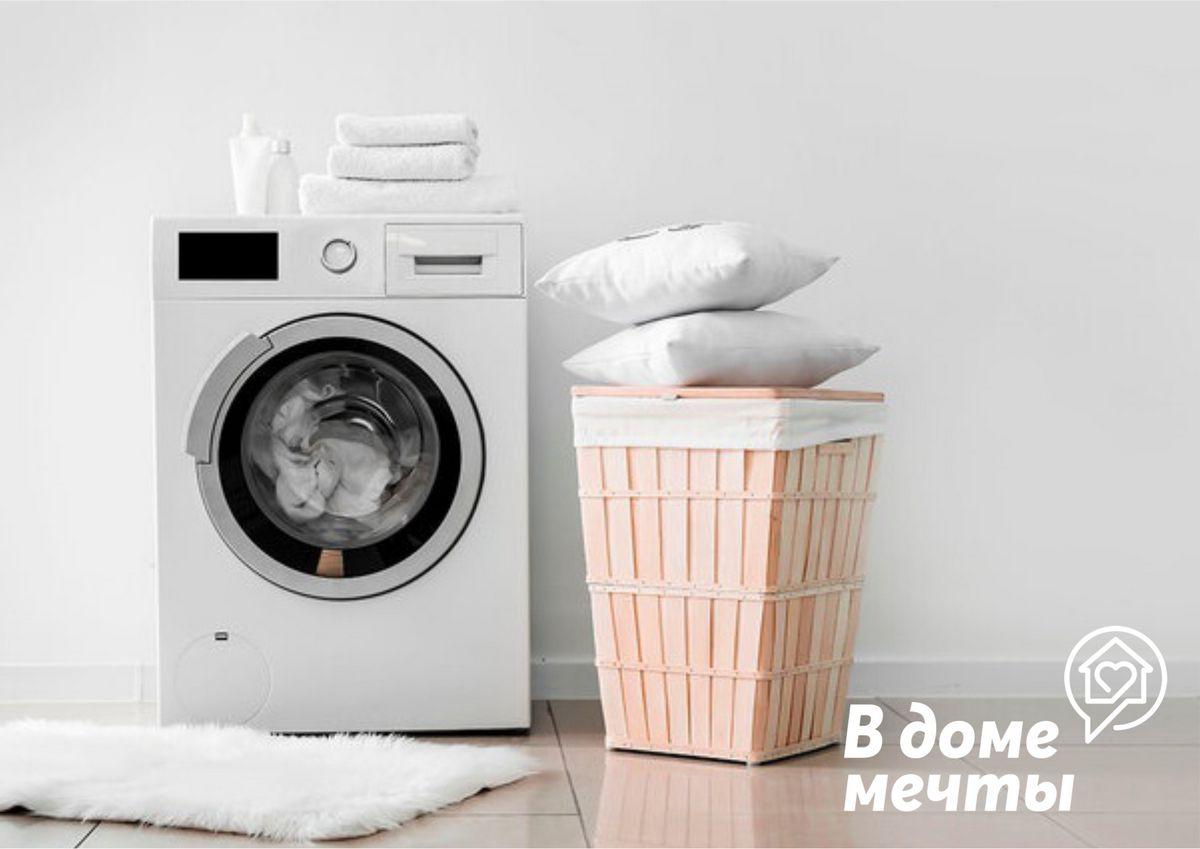 Добавьте уксус в барабан стиральной машинки и ваша одежда всегда будет безупречной!