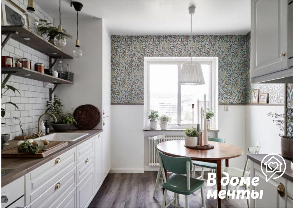 На вашей кухне всегда будет царить любовь и гармония, если вы оформите интерьер по принципам фэн-шуй!