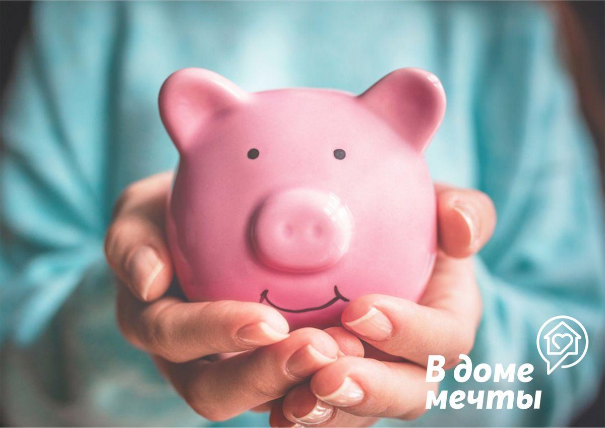 Как сэкономить деньги в быту: топ-9 лайфхаков