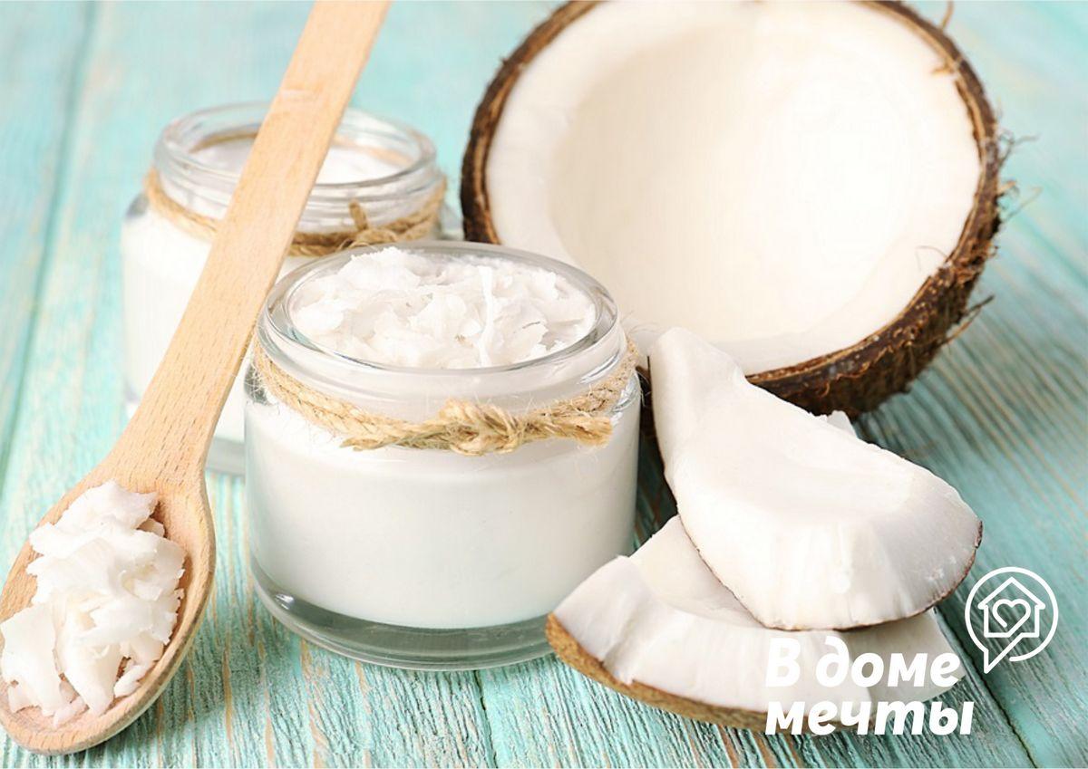 Топ-7 интересных лайфхаков с использованием кокосового масла