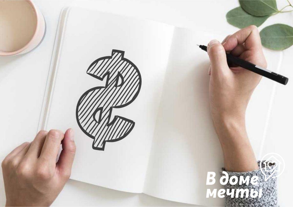 Лайфхаки для экономной хозяйки! Девять простых способов сэкономить без подсчета денег