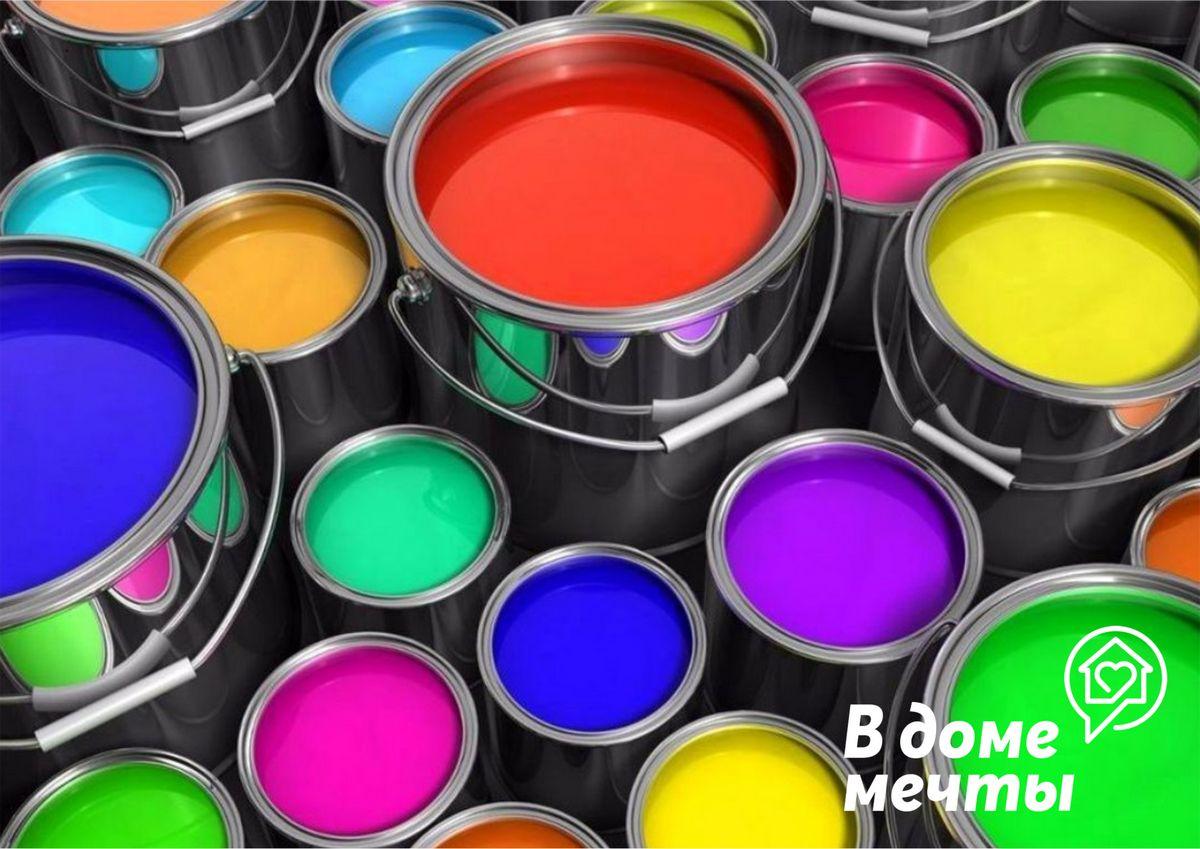 Есть и отдельные варианты красок для конкретных материалов.