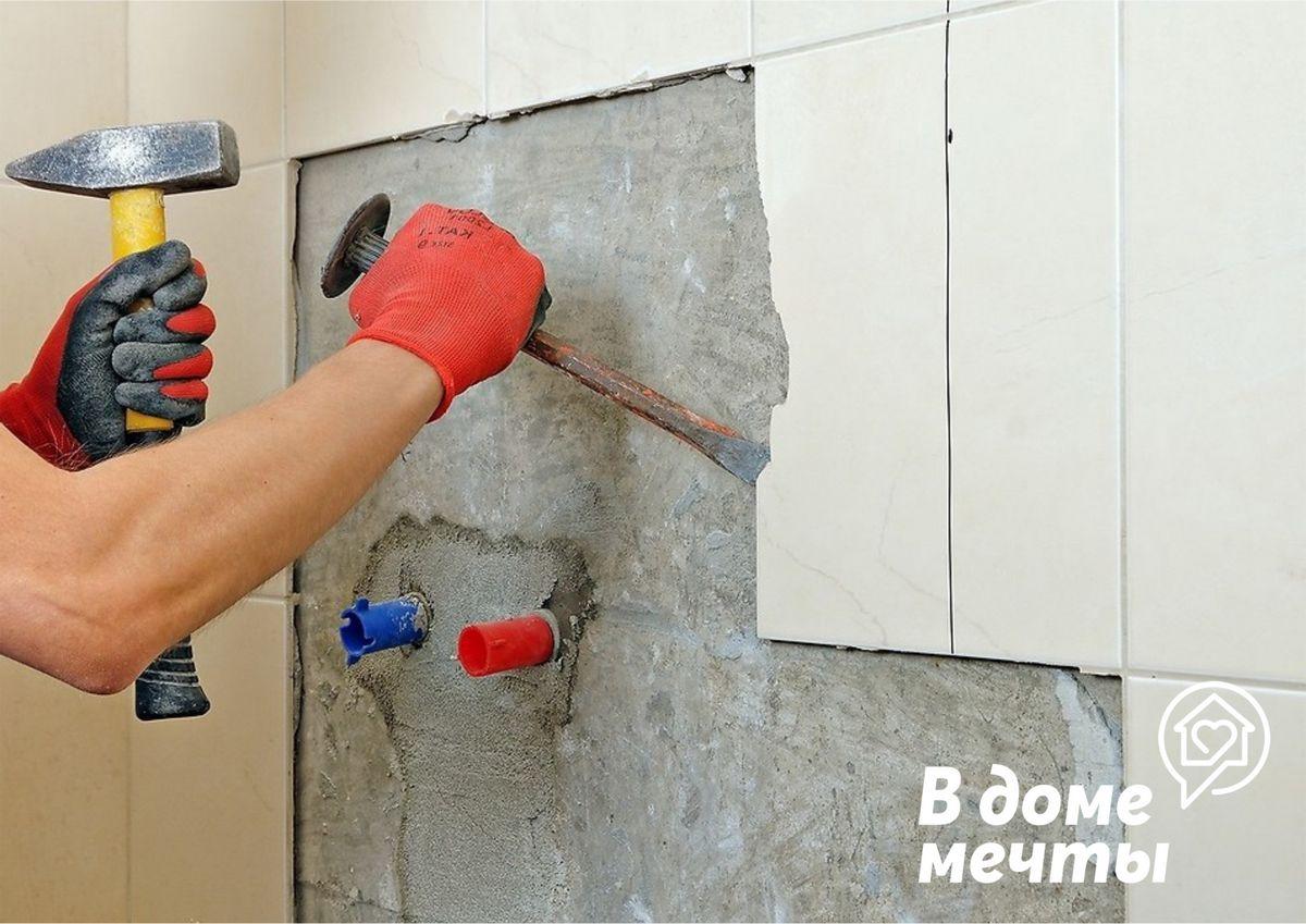 Способы демонтажа кухонной плитки