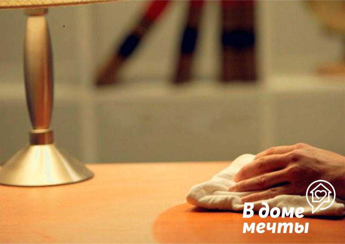 Хотите избавиться от пыли в доме? Приготовьте домашний полироль для мебели!