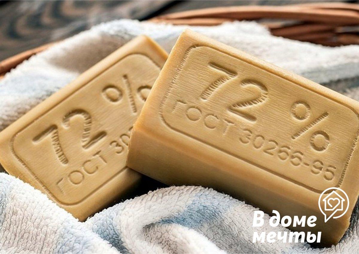 Одиннадцать способов использования обычного хозяйственного мыла в быту
