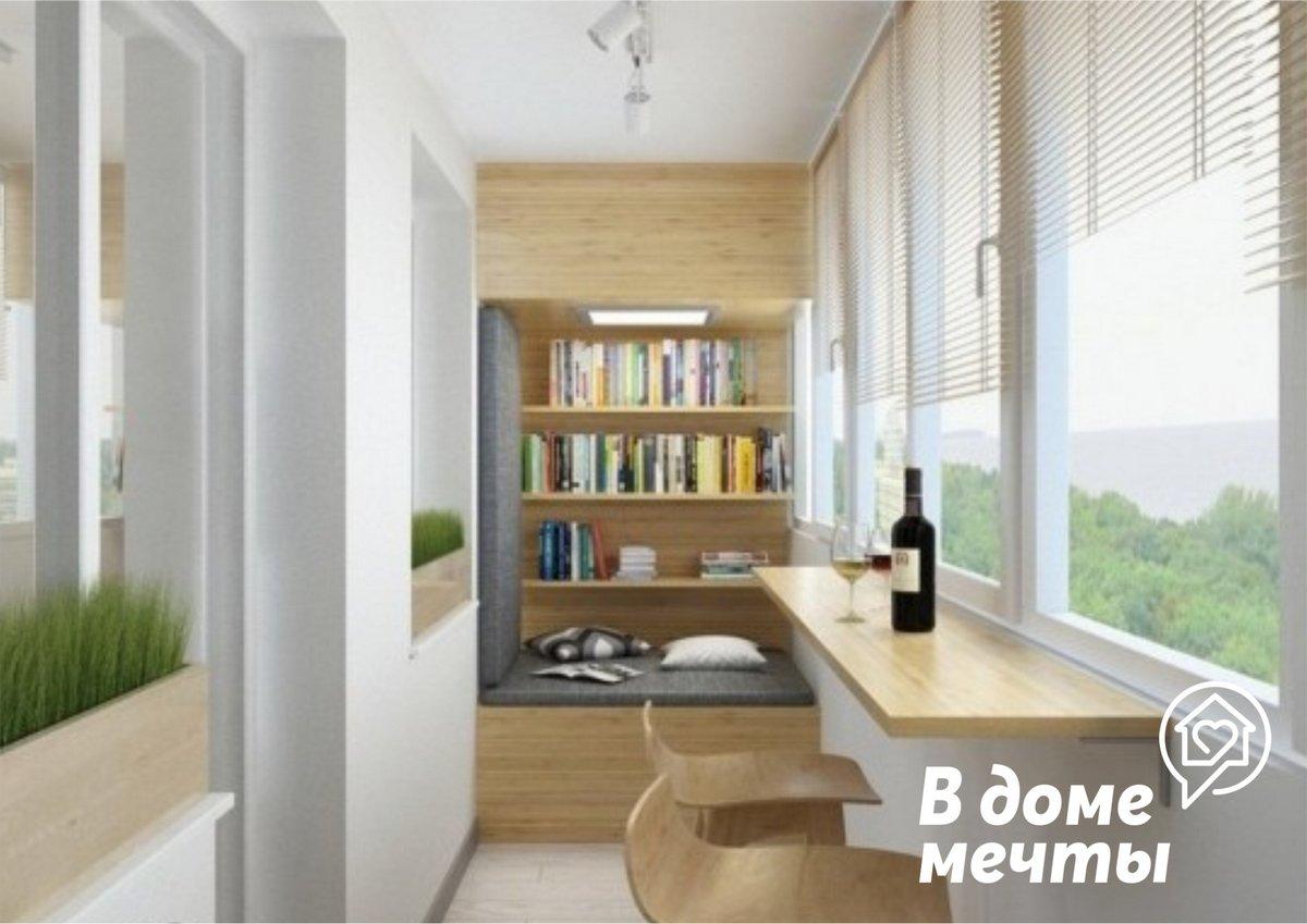 Топ-6 вариантов оформления застекленного балкона