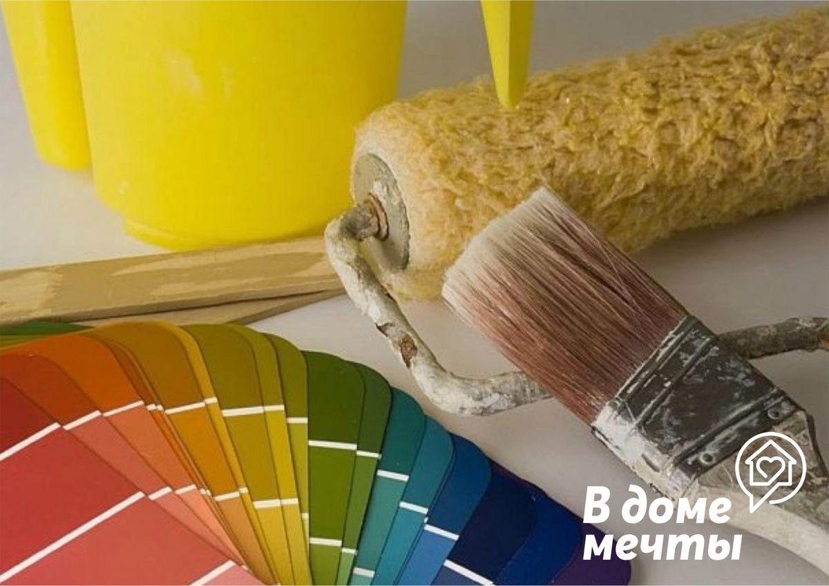 Универсальные эмалевые краски - находка для любого ремонта! Как использовать эмалевую краску при внешней и внутренней отделке дома