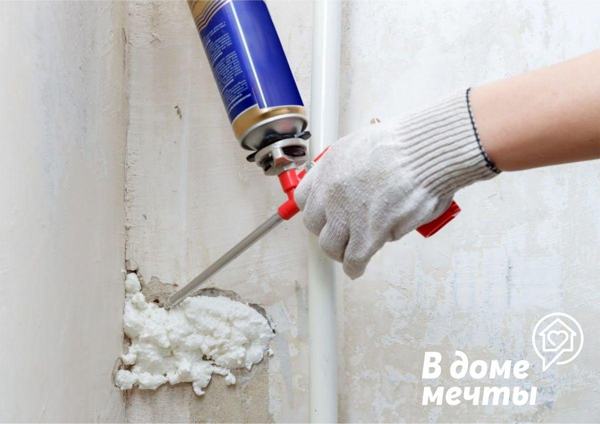 Универсальный материал для ремонтных работ - монтажная пена! Самые грубые ошибки в применении герметика при домашнем ремонте
