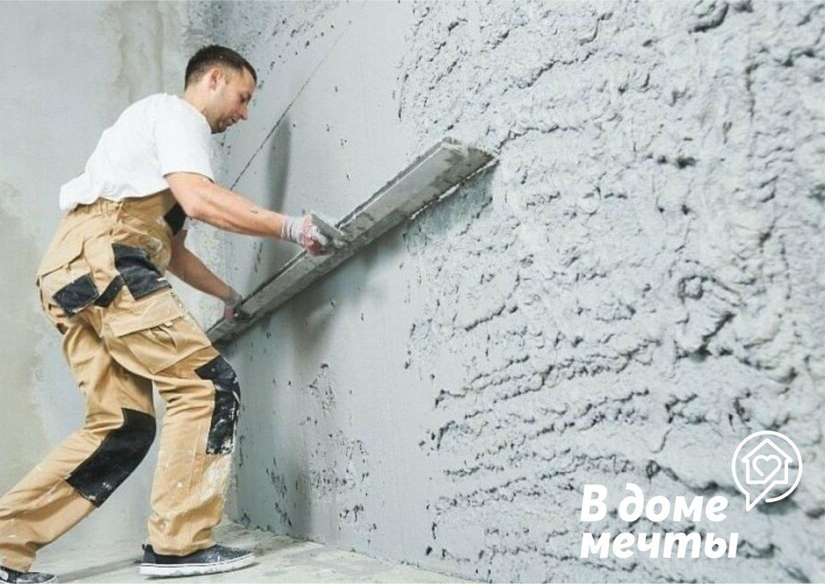 Как нельзя штукатурить стены