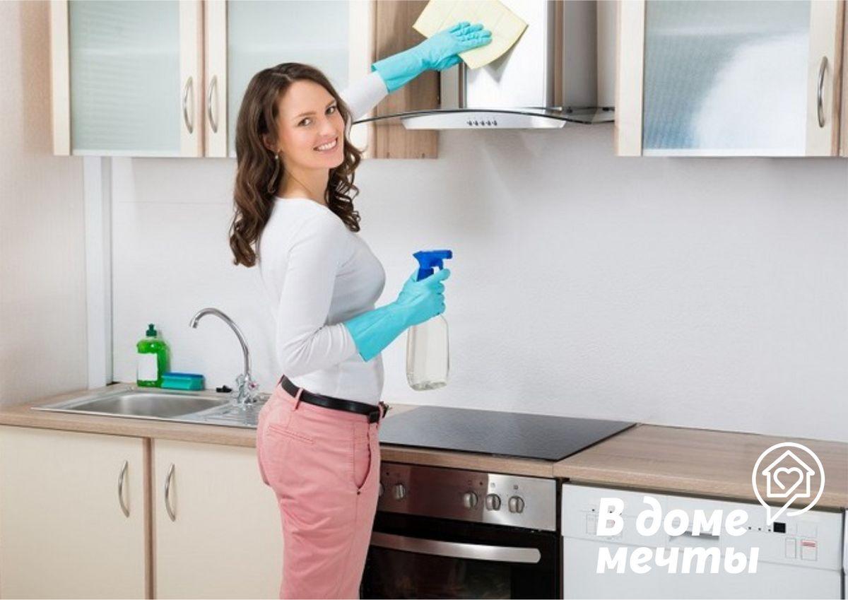 Как отмыть кухонную вытяжку до скрипа? Делимся самым простым способом!