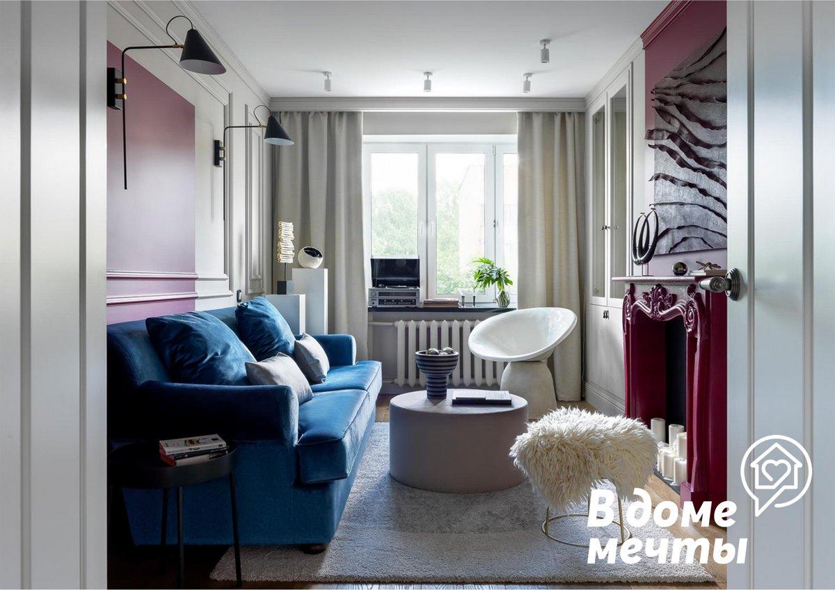 Топ-4 стиля для оформления гостиной