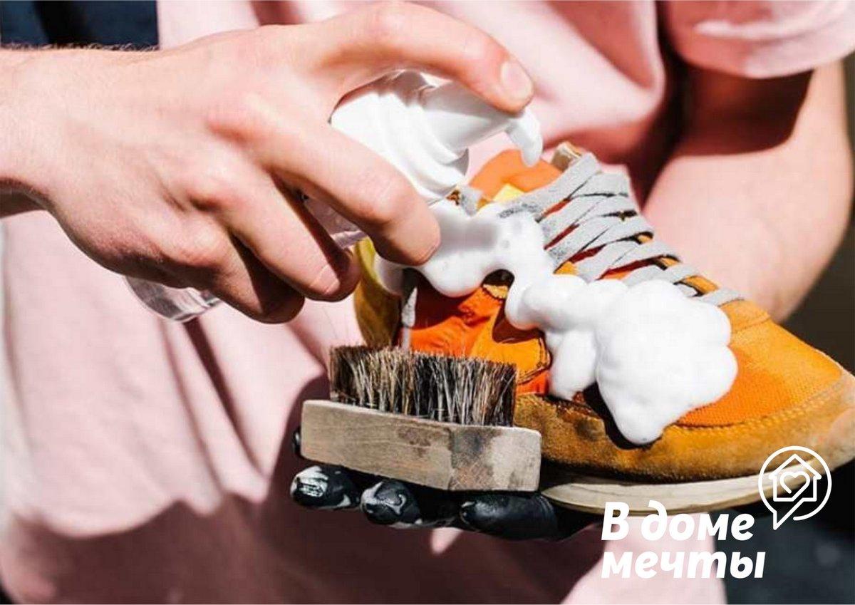 Восемь лайфхаков, которые помогут привести в порядок любую обувь