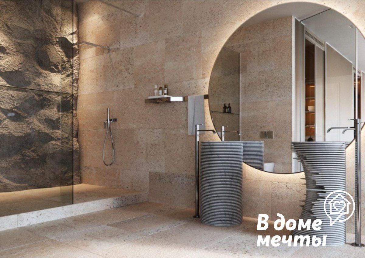 Стильный интерьер в современной ванной комнате: шесть самых горячих дизайнерских трендов!